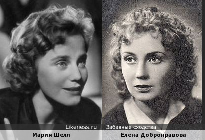 Мария Шелл и Елена Добронравова