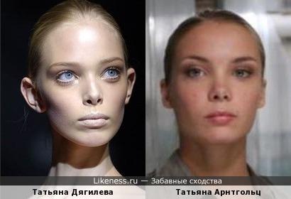 Татьяна Дягилева и Татьяна Арнтгольц