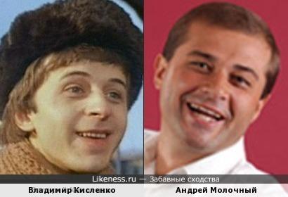 Андрей Молочный и Владимир Кисленко