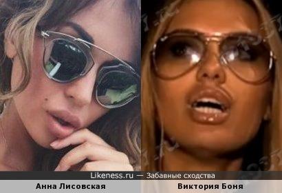 Анна Лисовская и Виктория Боня