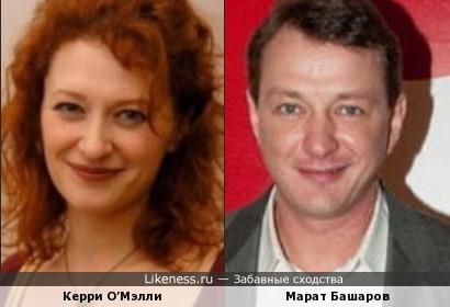 Керри О'Мэлли и Марат Башаров