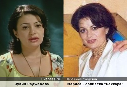 "Зулия Раджабова и Мариса - солистка ""Баккара"""