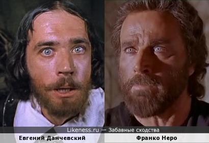 Евгений Данчевский и Франко Неро