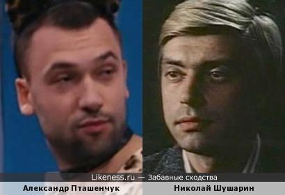 Александр Пташенчук и Николай Шушарин