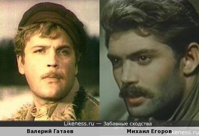 Валерий Гатаев и Михаил Егоров