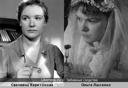 Светлана Харитонова и Ольга Лысенко