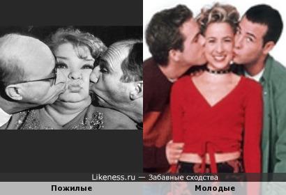 Двойной поцелуй !