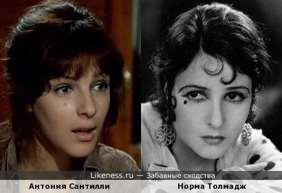 Антония Сантилли и Норма Толмадж