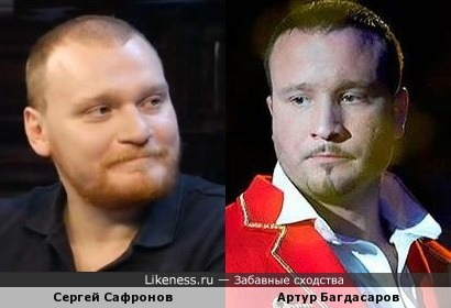 Сергей Сафронов и Артур Багдасаров