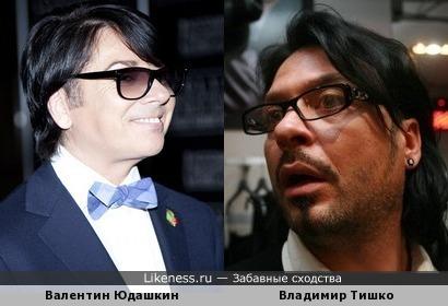 Валентин Юдашкин и Владимир Тишко