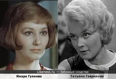 Инара Гулиева и Татьяна Гаврилова