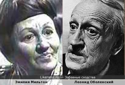 Эмилия Мильтон и Леонид Оболенский