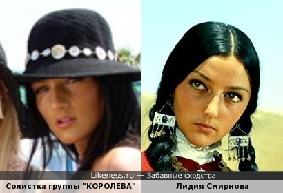 """Солистка группы """"КОРОЛЕВА"""
