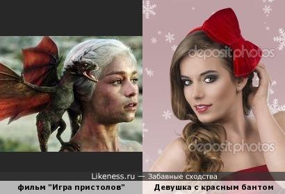 "Кадр из фильма ""Игра пристолов"