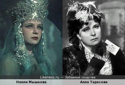 Нелли Мышкова и Алла Тарасова