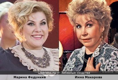 Марина Федункив и Инна Макарова