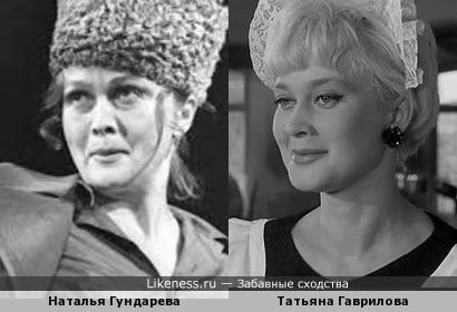 Наталья Гундарева и Татьяна Гаврилова