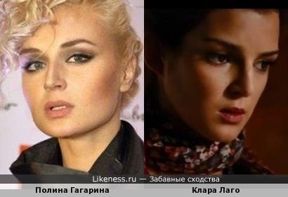 Полина Гагарина и Клара Лаго