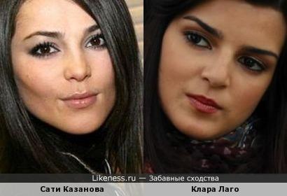 Сати Казанова и Клара Лаго