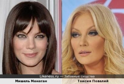 Таисия Повалий и Мишель Монаган