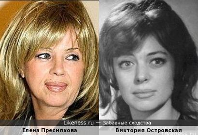Елена Преснякова и Виктория Островская