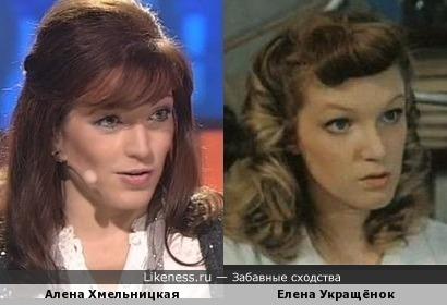 Алена Хмельницкая и Елена Укращёнок