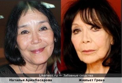 Жюльет Греко и Наталья Аринбасарова.