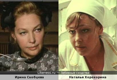 Ирина Скобцева и Наталья Хорохорина
