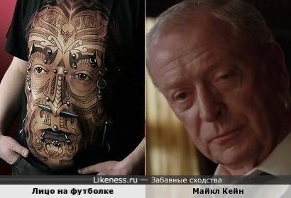 Лицо на футболке и Майкл Кейн