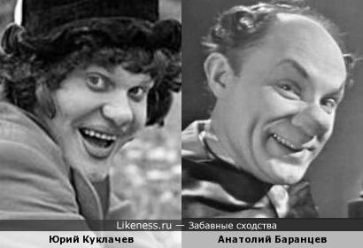 Юрий Куклачев и Анатолий Баранцев