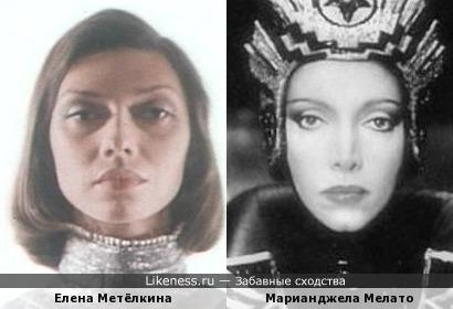 Елена Метёлкина и Марианджела Мелато