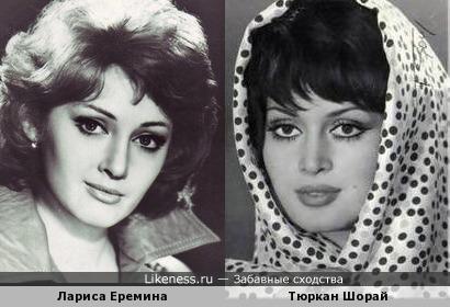 Тюркан Шорай и Лариса Еремина