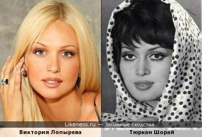 Виктория Лопырева и Тюркан Шорай