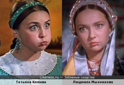 Татьяна Клюева и Людмила Мызникова