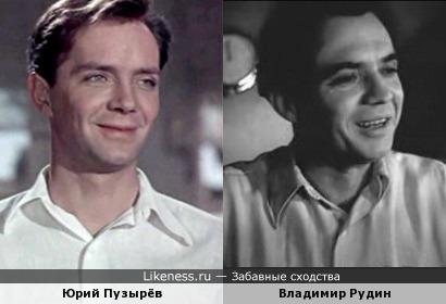 Юрий Пузырёв и Владимир Рудин