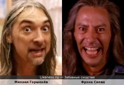 Михаил Горшенёв и Фрэнк Силва