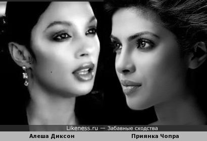 Алеша Диксон и Приянка Чопра