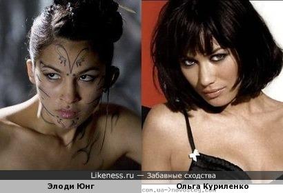 Элоди Юнг и Ольга Куриленко