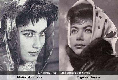 Майя Менглет и Эдита Пьеха