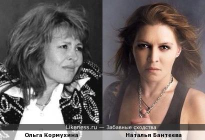 Ольга Кормухина и Наталья Бантеева