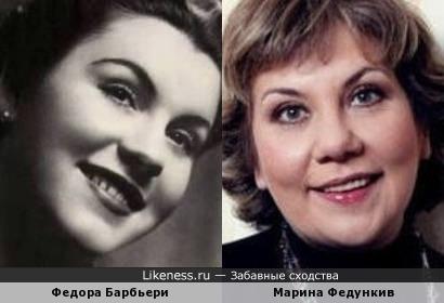 Федора Барбьери и Марина Федункив