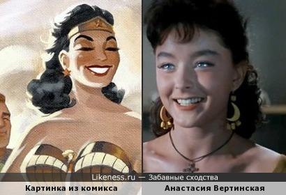 Картинка из комикса и Анастасия Вертинская