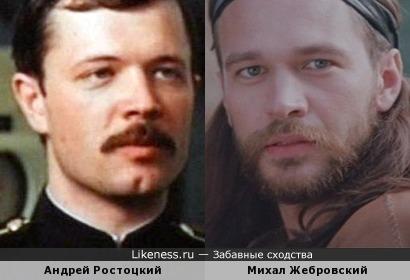 Андрей Ростоцкий и Михал Жебровский
