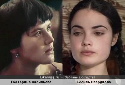 Екатерина Васильева и Сесиль Свердлова