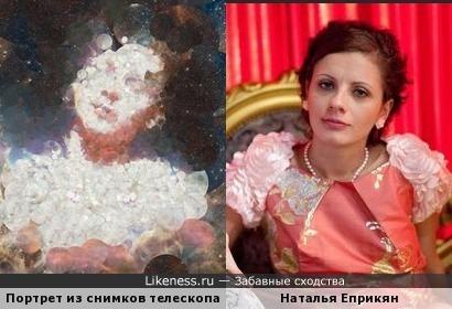 Портрет из снимков телескопа Хаббл и Наталья Еприкян