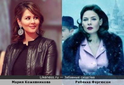 Мария Кожевникова и Ребекка Фергюсон