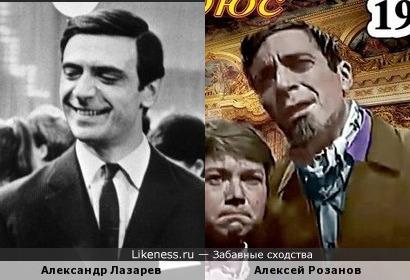 Александр Лазарев и Алексей Розанов