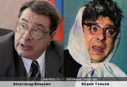 Александр Вилькин и Вадим Тонков