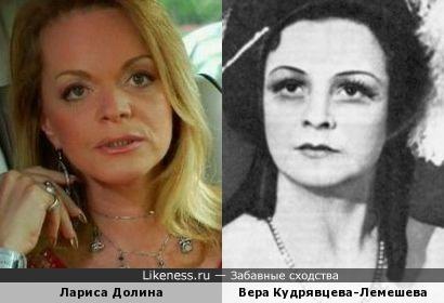 Лариса Долина и Вера Кудрявцева-Лемешева