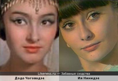 Додо Чоговадзе и Ия Нинидзе